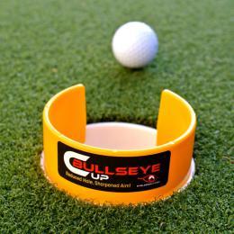EYELINE Bullseye Cup - zvìtšit obrázek